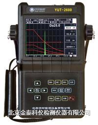 数字超声波探伤仪 YUT2620