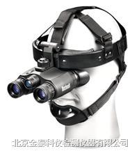 雙筒夜視儀  261020