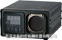 紅外線校準儀 BX-500/BX-350