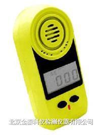 便携式氧气检测仪EM-20 EM-20