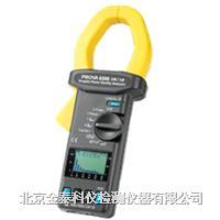 PROVA-6200繪圖式電力及諧波分析儀 PROVA-6200