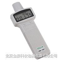 RM-1500/RM-1501數字式轉速計 RM-1500,RM-1501