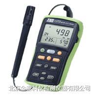 紅外線二氧化碳測試儀TES-1370/TES-1371 TES-1370/TES-1371