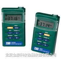 太陽能功率表TES-1333/TES-1333R  TES-1333/TES-1333R