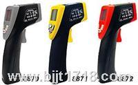 红外线测温仪 AZ8870/AZ8871/AZ8872