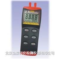 數字壓力表/壓差計AZ8252 AZ8252