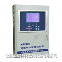 气体报警控制器KB8000 KB8000