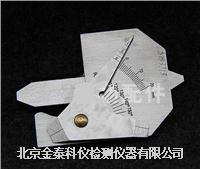 HJC40型焊接检验尺 HJC40型