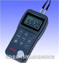 智能型超声波测厚仪MT150 MT150