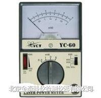 台湾泰玛斯雷射功率表YC-60 YC-60
