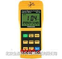 台灣泰瑪斯電磁波測試儀TM-192/TM-192D TM-192/TM-192D