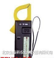 金泰|高精度指针钳表YF-800 AC YF-800 AC