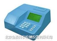 茶叶快速分析仪JTSSP-CY05 JTSSP-CY05