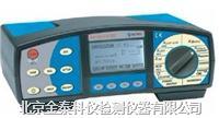 低压电气综合测试仪MI2086EU MI2086EU