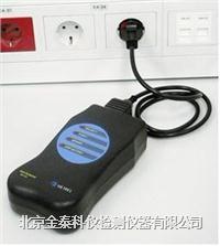电压事件记录仪MI2130 MI2130