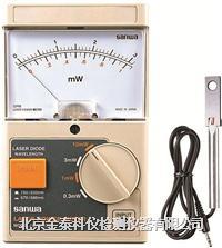 日本三和激光功率計OPM570L OPM570L