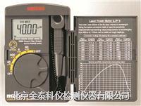 日本三和激光功率表LP1 LP1