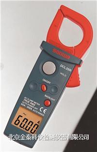 日本三和鉗形電流表DCL20R DCL20R