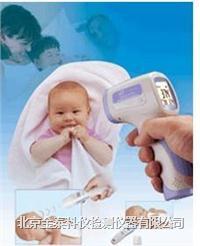 人体测温仪** DT-8806H