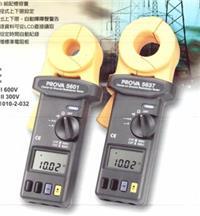 记录型钳型接地电阻计PROVA5637价格北京金泰科仪批发零售 PROVA5637