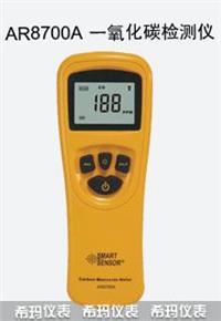一氧化碳检测仪AR8700A价格北京金泰科仪批发零售 AR8700A