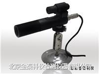 红外测温仪固定温度表 JTCSG1400