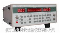 合成信号发生器KH1460A型  KH1460A