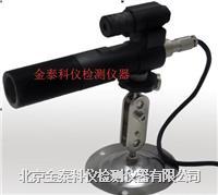 金泰在线测温仪|固定式高温测温探头JTCSG1400 JTCSG1400