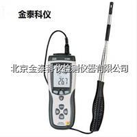 伸縮式熱敏風速儀 風量 管道風速計風溫度測量 DT-8880
