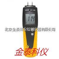 專業木材水分溫濕度測試儀 DT-129