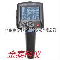 BS-150內窺鏡/視頻儀 BS-150