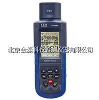 DT-9501核輻射檢測儀/便攜式核輻射檢測儀 DT-9501
