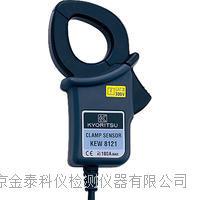 钳形传感器KEW8121报价北京批发 KEW8121