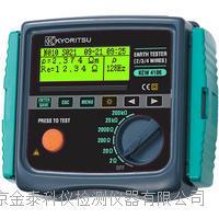 北京KEW4106接地电阻测试仪价格 KEW4106