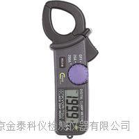 北京批發MODEL2031迷你鉗形電流表 MODEL2031