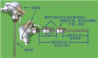 热电阻专用安装套管 LT1 ,MCPT-3