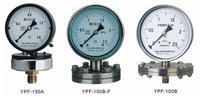 YP-100膜片式压力表 YPF-150