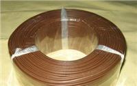 KX氟塑料耐高温补偿导线 JX-FFP2*1.5