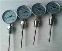 双金属温度计 WSS-481