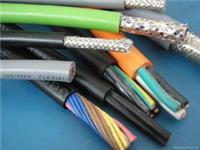 氟塑料(聚全氟乙丙烯)绝缘及护套耐高温控制电缆 KF40h10RP4*1.5