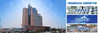 安徽天康阻燃电缆ZRB-DJYPVP4*2*1.5  DJYVP4*2*1.5