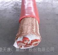 BPGGP-0.6/1KV耐高温变频电缆 BPGGP-1KV变频电缆