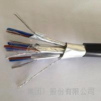 安徽天康ZR-DJYPVR 1x2x1.5mm2计算机电缆