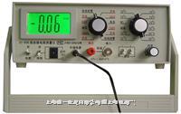 ZC90改進型系列高絕緣電阻測量儀 ZC90E