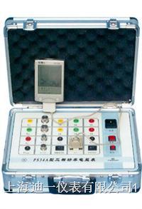 PS34AC型便攜式在線三相電能表校驗儀
