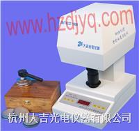 白度測定儀白度計 WSB-VI