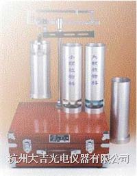 小麥玉米容重器 HGT-1000