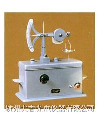 隧道式水分測定儀 HGZ-25