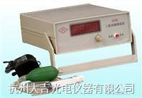 二氧化碳測定儀 CES-II