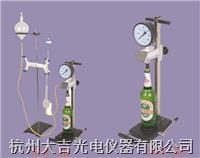 啤酒飲料二氧化碳測定儀 SCY-3C/SCY-3B